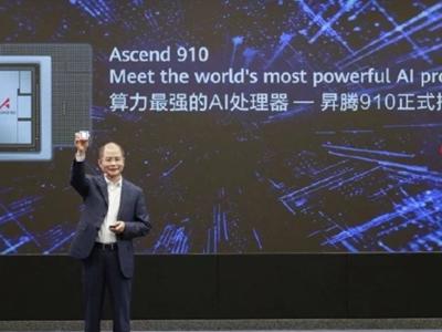 Huawei predstavio Ascend 910 AI čip i MindSpore AI framework