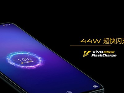 Vivo predstavio pametne telefone iQOO Pro i iQOO Pro 5G
