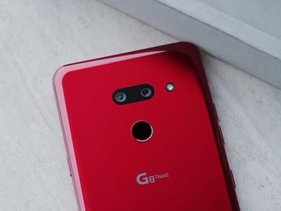 LG potvrdio Android 10 za devet svojih smartphonea